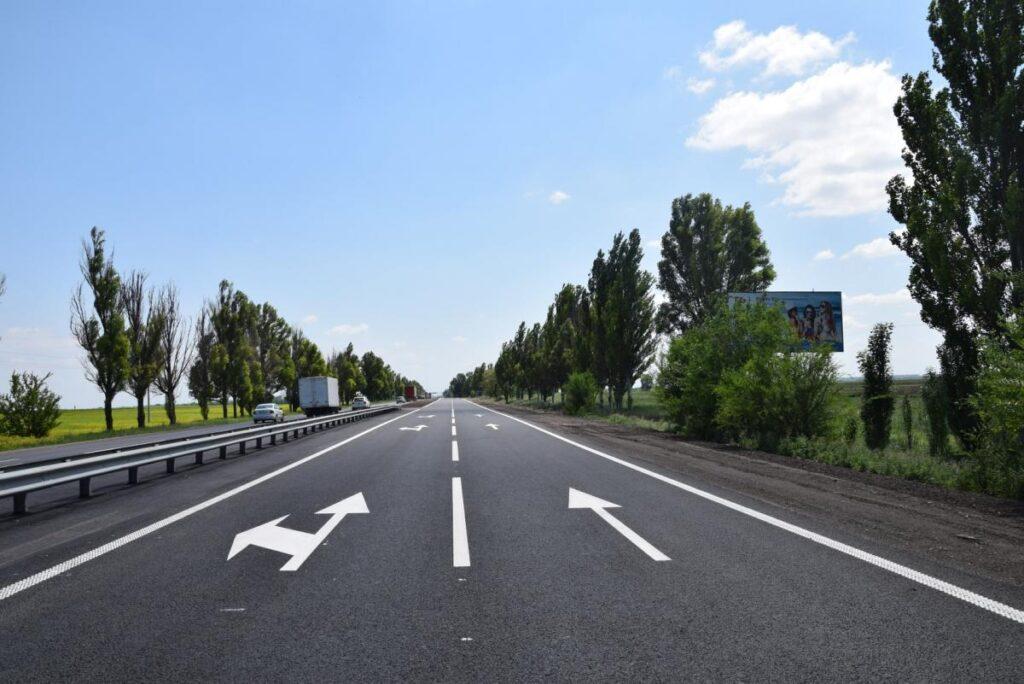 дорога в бердянск