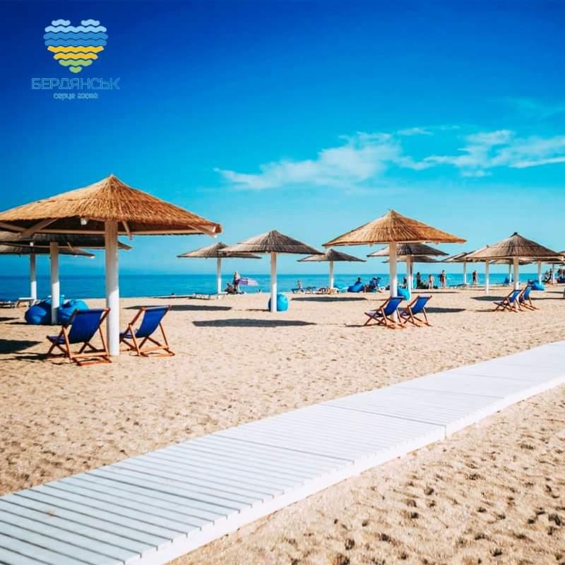 пляж бердянськ